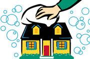 Уборка квартир,  домов,  офисов професиональная