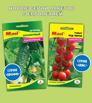 Продам оптом семена цветов и овощей пакетированные