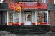 Интернет-магазин косметики для волос Палитра.