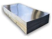 лист оцинкованный  04-07 мм