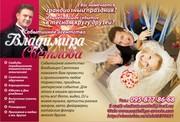 Профессианальный ведущий и тамада Владимир Светлов
