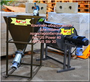 Полистиролбетон-оборудование для полистеролбетона ПСБ(производства и