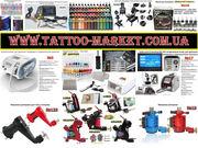 Татуировочные Машинки для татуировки,  расходные материалы для  тату ма