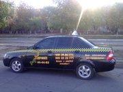 Херсон такси- быстрый развоз сотрудников