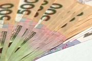 Деньги в  кредит.Рассрочка