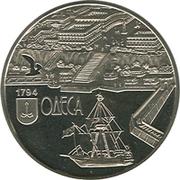 Продам монету номиналом 5 гривен