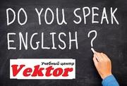 Курсы Английского языка для гостинично-ресторанного бизнеса в Херсоне