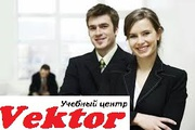 Курсы делопроизводства в Херсоне