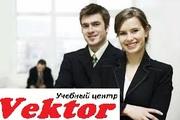 Курсы секретарей,  делопроизводства