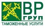 Услуги по таможенному оформлению грузов следующих в АР «Крым»