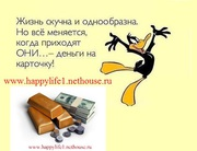 Херсон - Оператор ПК удалённо (офис-интернет) от 1000$