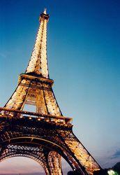 Курсы французского языка в учебном центре «Твой Успех»