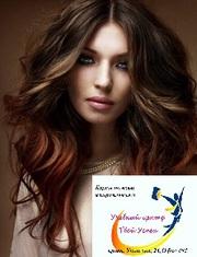 . Курсы наращивания волос в учебном центре  «Твой Успех» Супер предлож
