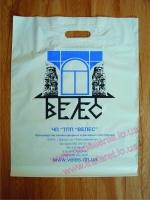 Пакеты с логотипом в Херсоне. Печать на пакетах из полиэтилена.