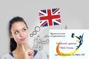 Английский язык для школьников младших классов в уц «Твой Успех»