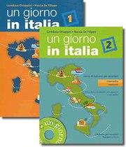Курсы итальянского языка в учебном центре «Твой Успех»