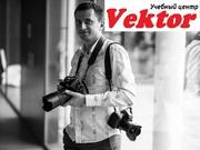 Курсы фотографии. Херсон