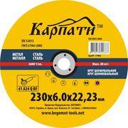 Круги абразивные шлифовальные ТМ Карпаты (про-во Украина)
