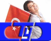 Курсы турецкого языка в Херсоне в учебном центре  Твой Успех