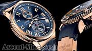 Наручные часы Ulysse Nardin (Кварц)