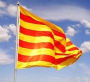 Экзотика в Херсоне! Изучение Каталанского языка  Твой Успех