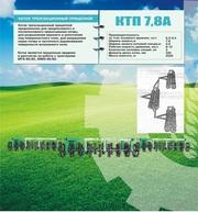 Каток трехсекционный прицепной КТП - 7, 8 А