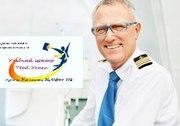 Учебный Центр «Твой Успех» ждет вас на курс Английского  для моряков
