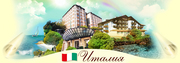 Итальянский язык легко и просто. Обучение в Херсоне. Твой Успех.