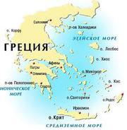 Последняя неделя набора на курс Греческого языка в УЧ «Твой Успех»!