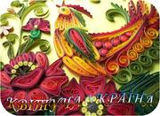 5 Всеукраїнський благодійний фестиваль-конкурc ДИТЯЧО-ЮНАЦЬКОЇ ТВОРЧОС