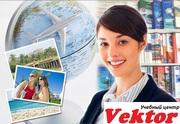 Курсы менеджеров по туризму в Херсоне