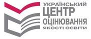 Подготовка к ЗНО. Украинский язык и литература. Твой Успех.