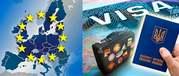 Шенген виза срочно и с гарантией!
