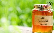 Продам качественный мед. Разнотравье.