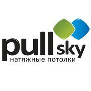 Производство натяжных потолков PullSky в Херсонской обл.