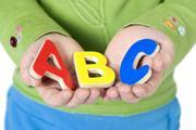 Курсы чешского языка в учебном центре Nota Bene