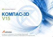Курс компас 3D в учебном центре Nota Bene