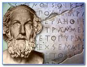 Курс греческого языка в  Nota Bene