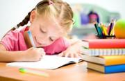 Курсы детской психологии для родителей в УЦ Нота Бене г.Херсон