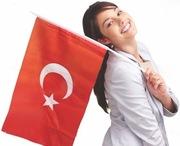 Курсы турецкого языка в учебном центре Nota Bene!