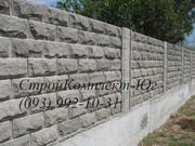 Облицовочные блоки Рваный камень Херсон
