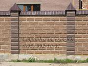 Бетонные декоративные блоки для забора Херсон
