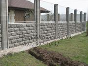 Блок заборный с рваной поверхностью Херсон