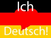 Учебный центр «Твой успех» обьявляет набор на курс немецкого языка.