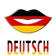 Курсы немецкого языка. УЦ Твой Успех. Новая Каховка