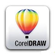 Курс CorelDraw  в учебном центре Nota Bene