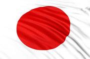 Курсы японского языка в учебном ц. Nota Bene!