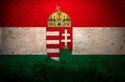 Курсы венгерского языка в учебном ц.  Nota Bene!