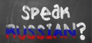 Курсы русского для иностранцев с учебным ц. Nota Bene!