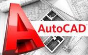 Курс    AutoCAD в учеб.  ц.   Nota Bene